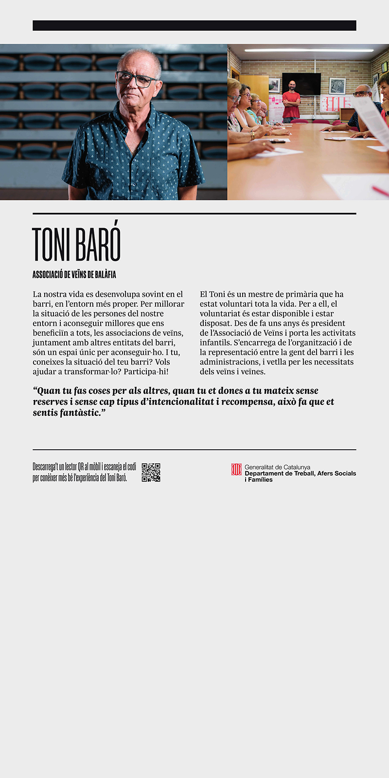 11-Toni-Baro-Ass-Veïns-Balafia